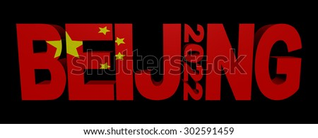 Beijing 2022 text with Chinese flag illustration - stock photo