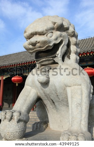 Beijing: white guardian lion of the old summer palace, Yuanmingyuan