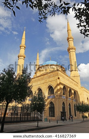 Beirut, Lebanon, 5 February 2013: Beirut, the capital and largest city of Lebanon, 5 February 2013. Hariri Mosque in Beirut.