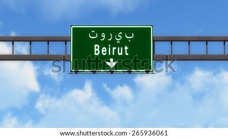 Beirut Lebanon Highway Road Sign - stock photo