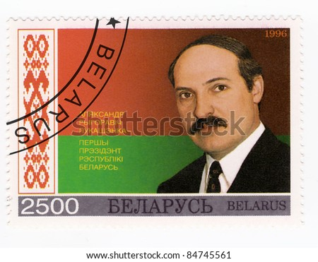 BELARUS - CIRCA 1996: A postage stamp printed in Belarus, shows the first president of Belarus Alexander Lukashenko, circa 1996 - stock photo