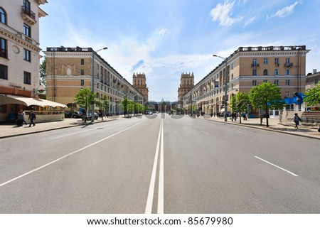 Belarus. Minsk. Central street. - stock photo