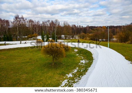 BELARUS, MINSK - FEBRUARY 06/2016: In the center of Minsk have been skiing competitions