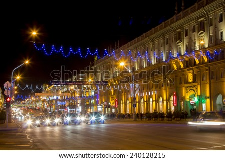 Belarus. Minsk. Oktyabrskaya Square 25.12.2014. Festive illumination on the central prospectus of the city. Christmas in Minsk. New year 2015 in Minsk.