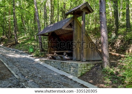 Belchin, Bulgaria - June 23, 2015: Series: Visit of Prevails Mali town in Belchin village area. Shelter by Eco Trail to Prevails Mali town