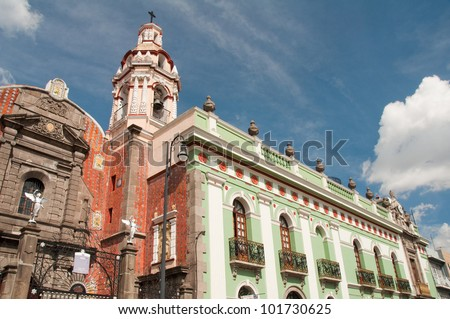 Belen Church and Army museum in the historic center of Puebla (Mexico) - stock photo