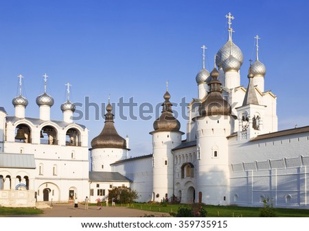 Belfry, Holy Gates and the Resurrection Church with belfry on the cathedral Square of the Kremlin of the Rostov Veliky - stock photo