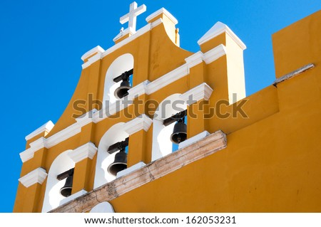Belfry in Campeche (Mexico) - stock photo