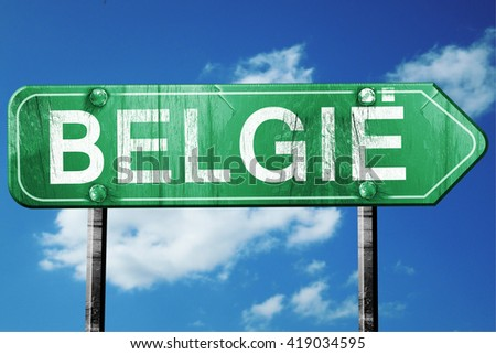 belgie, 3D rendering, a vintage green direction sign