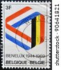 BELGIUM - CIRCA 1969: Postage stamp published in Belgium commemorating 25 years of the Benelux, economic union of Belgium, Netherlands, Luxembourg, circa 1969 - stock photo