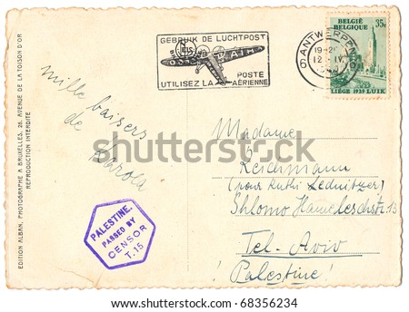 BELGIUM - CIRCA 1940: The reverse side of the old used sent from Belgium to Palestine Belgian postcards with picture of plane and censor stamp, series, circa 1940