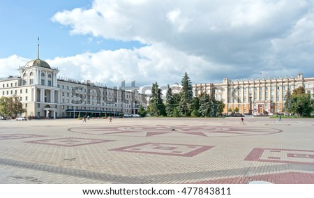 BELGOROD, RUSSIA - August 31.2016: Building of regional administration and hotels Belgorod on the Cathedral square