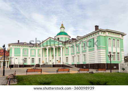Belgorod, Russia - October 05, 2015: Building of Belgorod Metropolitanate. The Metropolitanate was found on June 7, 2012 in accordance with the reform of diocesan devices of Russian Orthodox Church - stock photo
