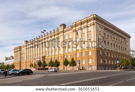 Belgorod, Russia - October 05, 2015: Building of the Belgorod Region Duma on a sunny day