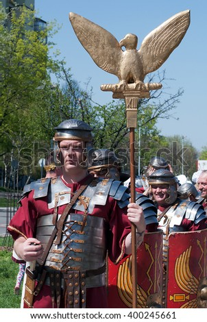 "BELGRADE-APRIL 3:Unidentified participants of carnival on "" The 4th.Rakovica International Carnival 2016"", on April 3, 2016 in Belgrade, Serbia.  - stock photo"