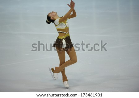 "BELGRADE - JANUARY 23: Slovenia's Nicole Vrunc performs her free skating program at Europa Cup figure skating competition ""Skate Helena"" in Belgrade, Serbia on January 23, 2014 - stock photo"