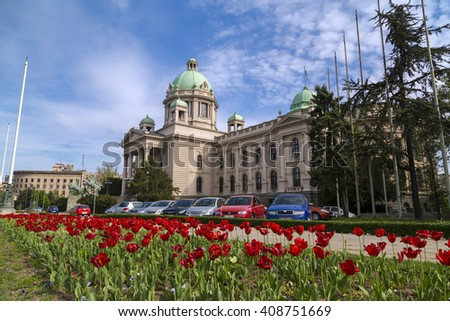 Belgrade, Serbia - April 18, 2016: Exterior view of the Serbian Parliament in Belgrade, Serbia on April 18. Belgrade is the most popular tourism destination in Serbia.