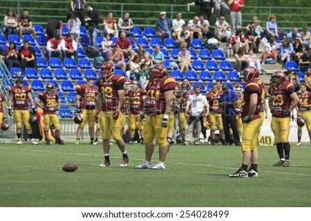 Belgrade, Serbia - May 05, 2014: Team the Wolves ready to play. American Football Match Between Belgrade Wolves And Blue Dragon in Belgrade. The Wolves team is winner. - stock photo
