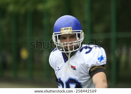 Belgrade, Serbia - May 05, 2014: The Blue Dragons players. American Football Match Between Belgrade Wolves And Blue Dragon in Belgrade. The Wolves team is winner. - stock photo