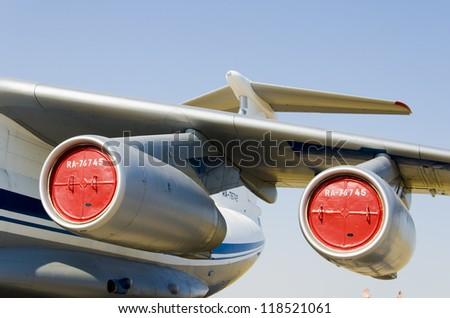BELGRADE, SERBIA - SEPTEMBER 2: Aircraft Ilyushin Il-76MD on the Airshow Batajnica 2012 in Belgrade, Serbia on September 2, 2012. - stock photo
