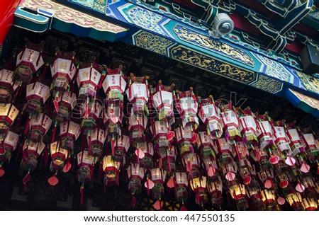 believe in hong kong - stock photo