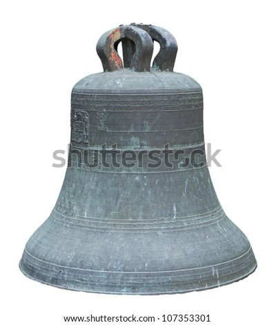 Bell from Santiago de Compostela Cathedral isolated on white - stock photo
