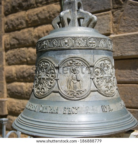 Bell of St. George's Cathedral, Addis Ababa, Ethiopia - stock photo