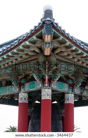 bell pagoda. corner shot - stock photo