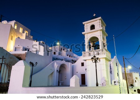 Bell Tower at twilight, Imerovigli, Santorini, Greece - stock photo