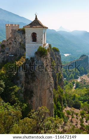 Bell tower, castle, Guadalest village, Alicante, Costa Blanca, Spain,  vertical