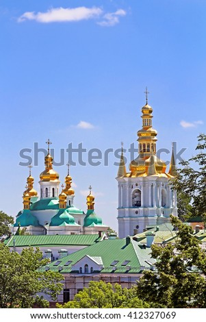 Bell Tower of Distant Caves and Church of Birth Blessed Virgin Holy Assumption of Kiev Pechrsk Lavra monestary, Kyiv, Ukraine. Oldest Orthodox Monastery in Ukraine, dating from 1051 - stock photo