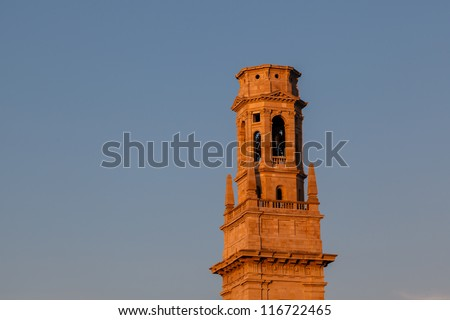 Bell Tower of Duomo Cathedral in Verona in the Morning, Veneto, Italy - stock photo