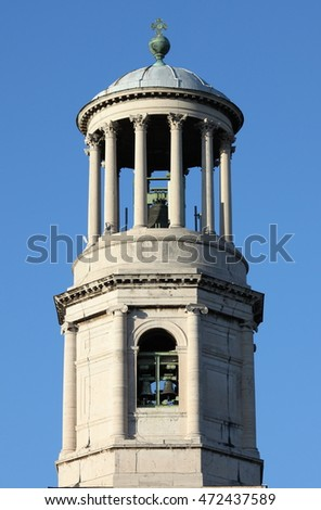 Bell tower of Saint Paul Outside the Walls basilica in Rome, Italy