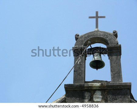 bell tower of St. Jerome's chapel at Arboretum, Trsteno, Croatia - stock photo