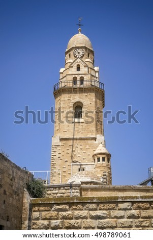 bell tower of the church of King David, Jerusalem - Israel