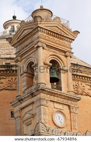 Bell Tower. St. Mary church  at Mosta. Malta - stock photo