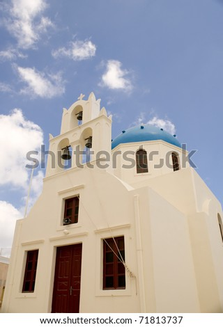 bells  in the Oia city on the Santorini Island - stock photo