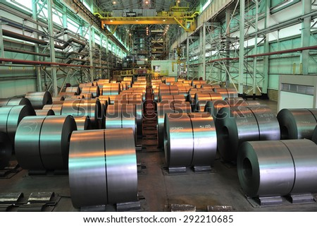 Belo Horizonte, Minas Gerais, Brazil : June. 27.2008 : storage space at Usiminas, Brazil�¢??s biggest steel mill, the largest steel complex in Latin America - stock photo