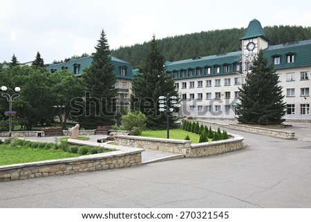Belokurikha, Russia - July 30, 2013: Sanatorium Altai-West in the resort Belokurikha.