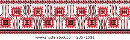 Belorussian seamless pattern