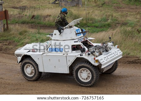 BELTRING, UK - JULY 28: An ex UN Ferret armoured car gives a display in the main arena for the public to watch during the War & Peace Revival show on July 28, 2017 in Beltring