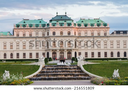 Belvedere Palace in Vienna, Austria - stock photo