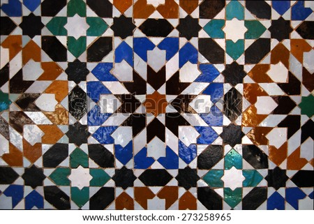 Ben Youssef Madrasa, Marrakech, Morocco - April 15, 2015: Founded by the Merenid Sultan Abou el Hassan in the 14th century. Details of Moroccan tiles. - stock photo