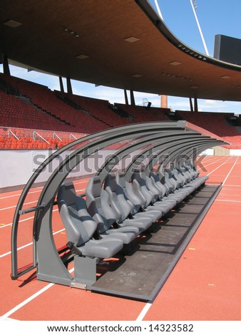 Bench at Letzigrund stadium in Zurich -- site of Euro 2008 - stock photo