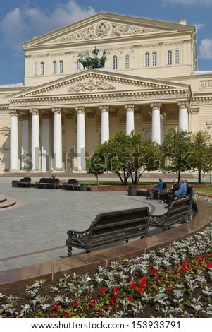Benches in the square near the Bolshoi Theater, Moscow, Russia - stock photo