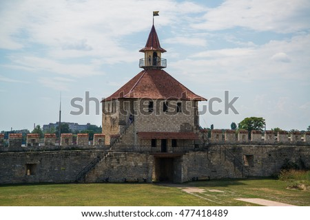 Bender, Transnistria - Circa August 2016: Bendery Fortress Cetatea Tighina in Transnistria, a self governing territory not recognised by United Nations