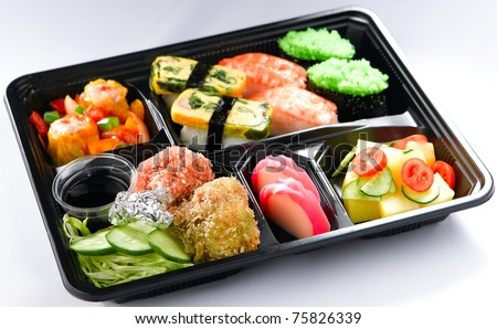 Bento lunchbox Japanese style quick meal that plenty of good nutrition - stock photo