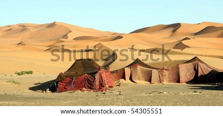 berbertents at the desert - stock photo
