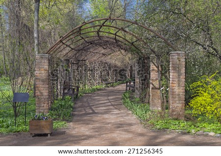 Berceau in the botanical garden. Fragment of landscape architecture - stock photo