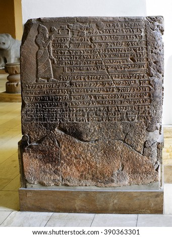 BERLIN, GERMANY - APRIL 2, 2010: Pergamon Museum, Corner Orthostat with inscription of Prince Kilamuwa. Found in a palace at the castle Sam'al (Hittite: Yadiya). It is located at Zincirli of Turkey - stock photo